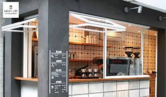 EAT 東京初、渋谷にサードウェーブコーヒーのセレクトショップ