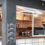 EAT|東京初、渋谷にサードウェーブコーヒーのセレクトショップ
