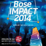 Bose|スペシャルイベントに抽選で1000名を招待