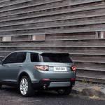 ディスカバリー スポーツを初披露|Land Rover