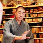中田英寿が繋ぐ、ジョンロブと「祇園ない藤」の職人の出会い(1)|JOHN LOBB