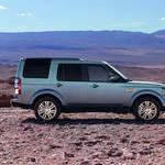 ディスカバリー2015年モデルを発売|Land Rover