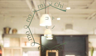 CEMENT PRODUCE DESIGN ショップ「coto mono michi at TOKYO」オープン