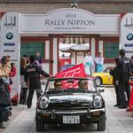 ALFRED DUNHILLにおもいを馳せ、福岡から京都へ|RALLY NIPPON 2014