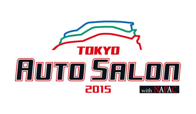 東京オートサロン 2015 フォトインプレッション|TOKYO AUTO SALON 2015