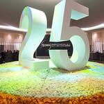 特集 ジュネーブサロン|25周年を迎える国際高級時計展 SIHH2015