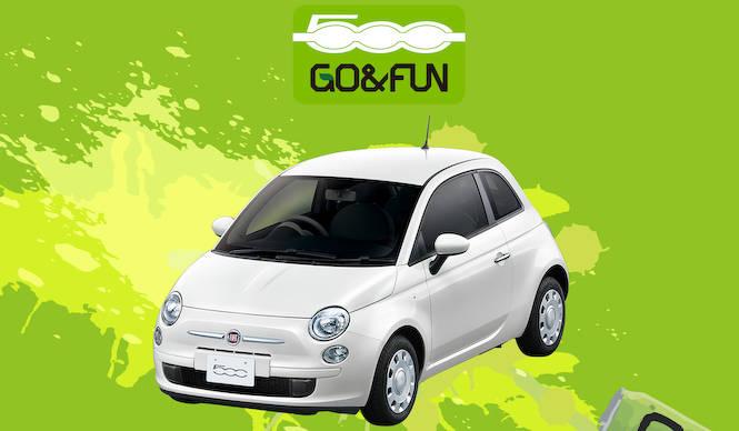 フィアット500に「クレマ カフェ」「GO & FUN」2台の特別仕様車|Fiat