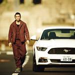 村上 淳が着こなす、最新のマスタング|Ford Mustang