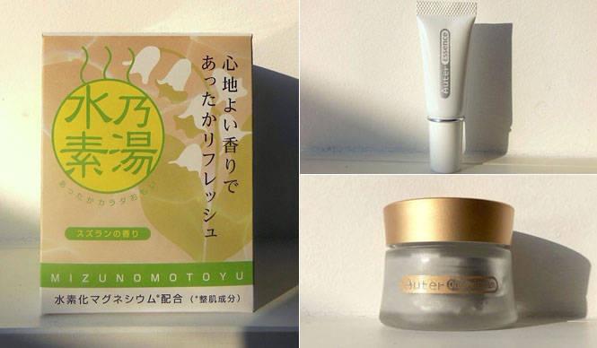 連載・藤原美智子 2015年2月|水素で健康度と美容度をアップ!