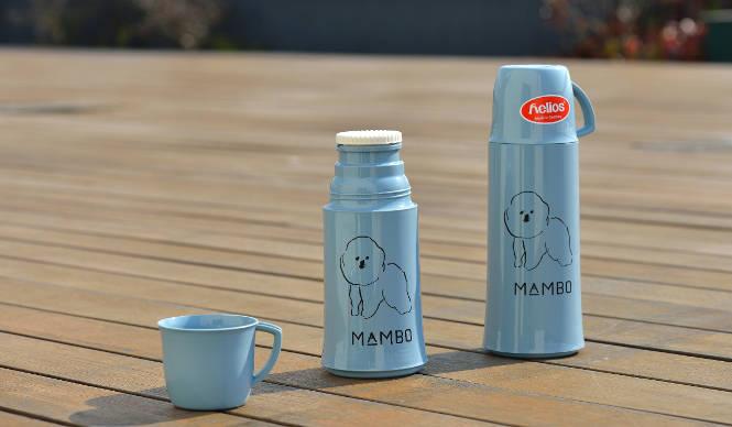 「MAMBO」シリーズの魔法瓶に新色 PRODUCT Tokyo Tips 2015年2月