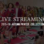 2015-16年 秋冬コレクション ライブ・ストリーミング