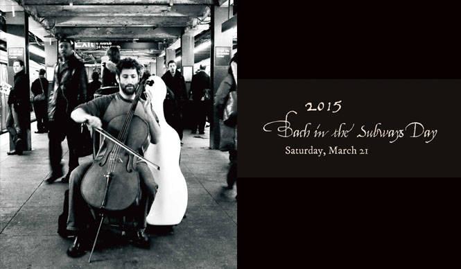 MUSIC|世界がバッハの音楽で満たされる「Bach in the Subways」日本で初開催