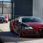 はじまりとおわりのヴェイロンを展示|Bugatti