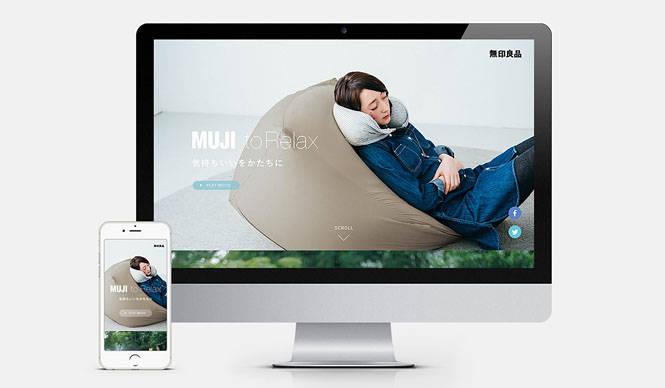 チームラボが担当したグローバルキャンペーン『MUJI to Relax』に注目|teamLab