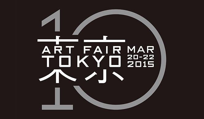 ART FAIR TOKYO 2015|アートを楽しむ3日間のフェスティバル「アートフェア東京2015」