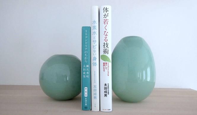 連載・藤原美智子 2015年3月|質の良いミトコンドリア増やして、一週間で若返る!