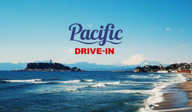 EAT|絶景を眺めながらハワイアンプレートランチが楽しめるカフェ「パシフィック ドライブイン」