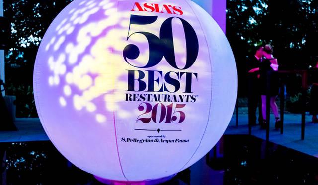 特集|中村孝則氏特別寄稿、「アジアベストレストラン50」にアジアの美食トレンドを読み解く