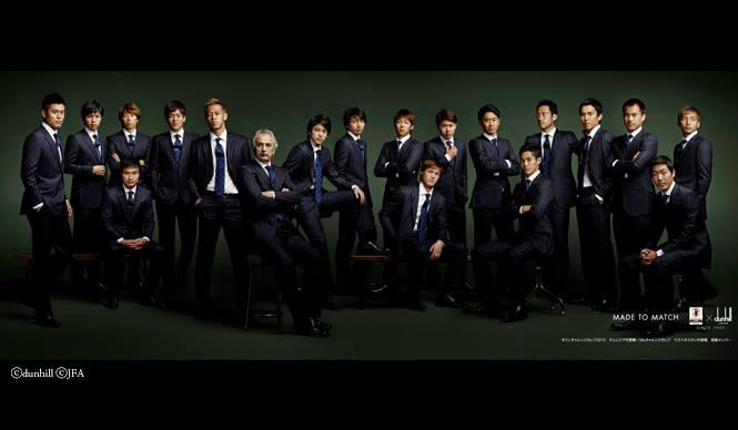 ダンヒルのサッカー日本代表オフィシャルスーツ2015年モデル「MADE TO MATCH」|dunhill