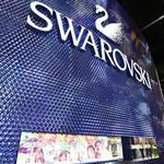 スワロフスキー|BASELWORLD 2015 バーゼルワールド速報|SWAROVSKI