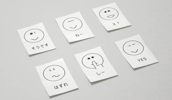 平山昌尚のステッカーに新シリーズ|PRODUCT Tokyo Tips 2015年5月