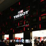 ティソ|BASELWORLD 2015 バーゼルワールド速報|TISSOT