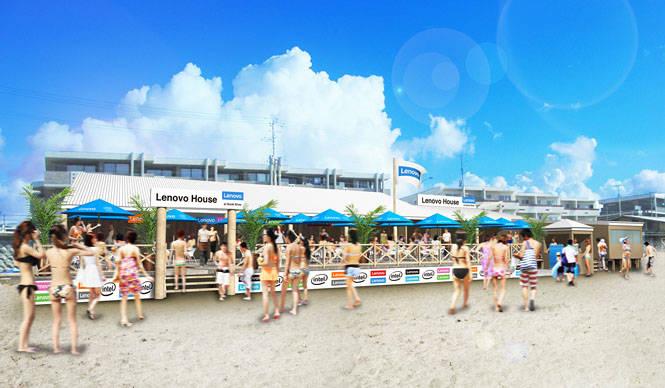 ITを活用して快適なビーチライフを提案する海の家が由比ヶ浜に登場 Lenovo