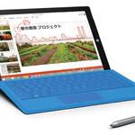 世界に先駆けて発売された4G LTE対応「Surface 3」の魅力|Microsoft