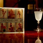 連載|Bar OPENERS 第4回「早すぎたギムレット」