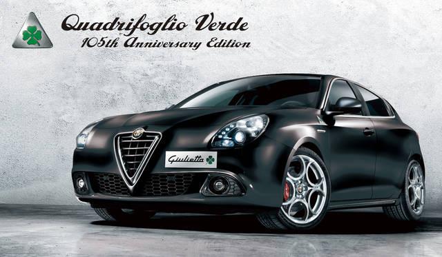アルファ ロメオ ジュリエッタに創業105周年特別仕様車|Alfa Romeo