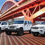 ジープ3車種に限定シリーズ「アルティテュード」|Jeep