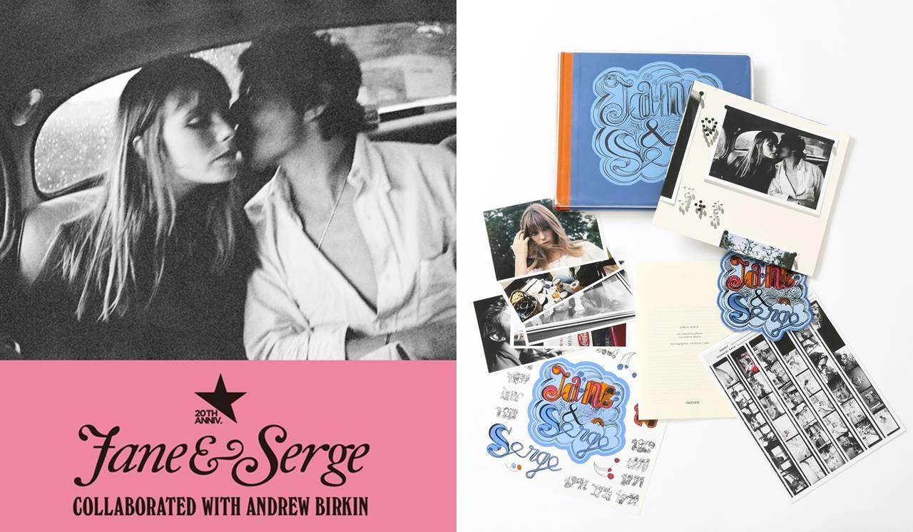 ジェーン・バーキンの家族写真集とコラボレーション|Deuxième Classe