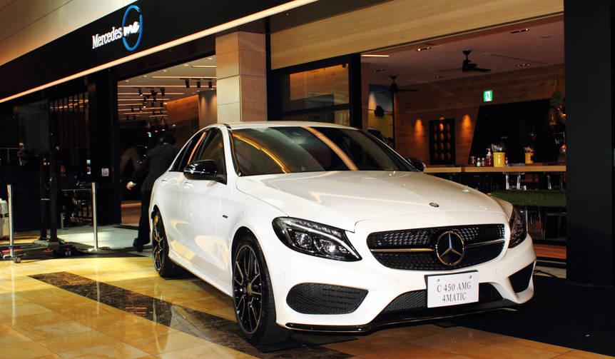 新型Cクラスのニューモデル、C 450 AMG 4マチックが上陸 Mercedes-Benz