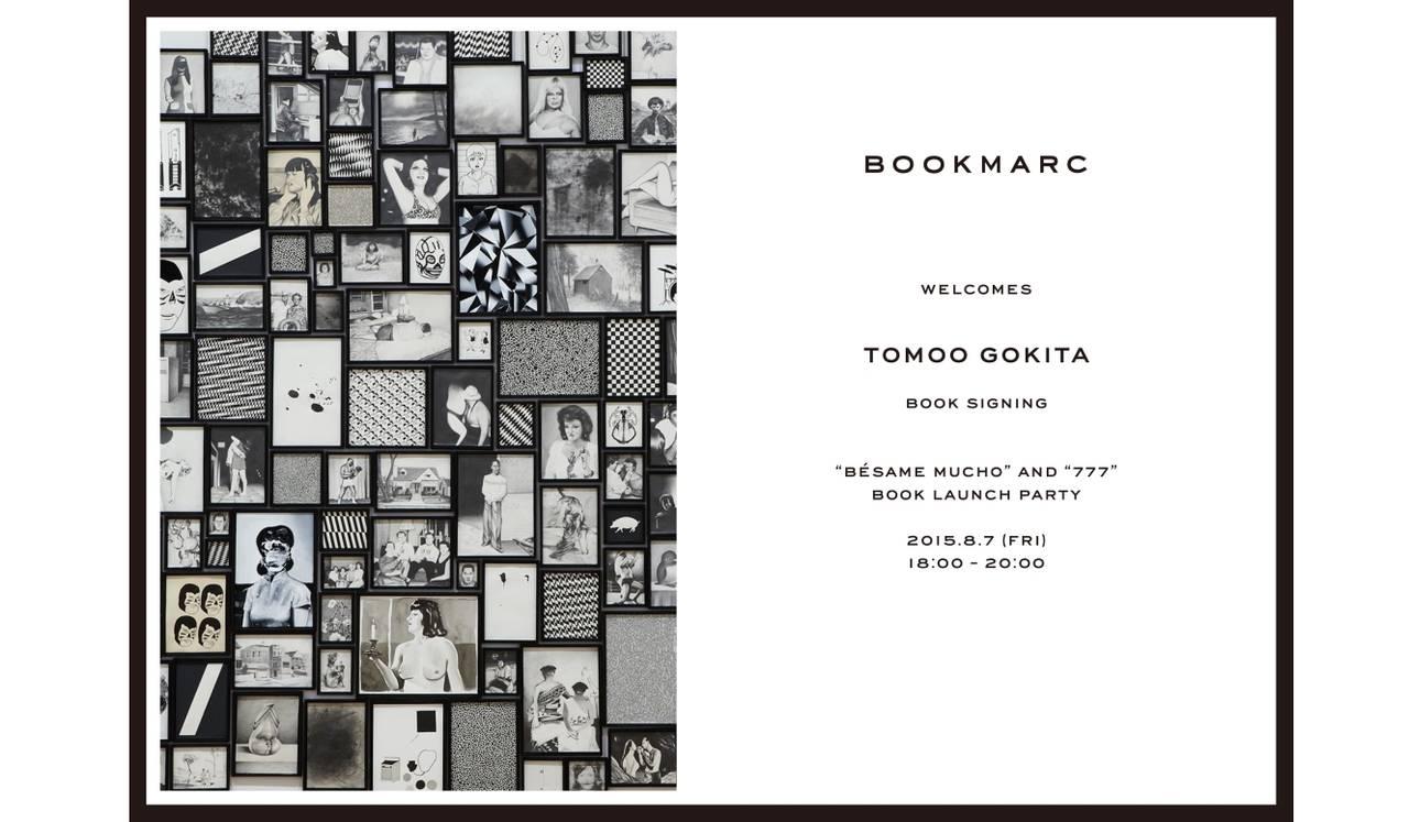 五木田智央の新作出版記念パーティ「ブックマーク」で開催|BOOKMARC