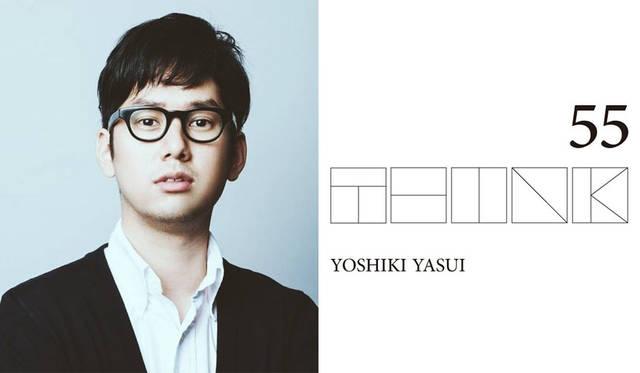 「Origami」CEOの康井義貴さんを迎えて8月21日「THINK_55」開催 谷尻 誠