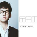 「Origami」CEOの康井義貴さんを迎えて8月21日「THINK_55」開催|谷尻 誠