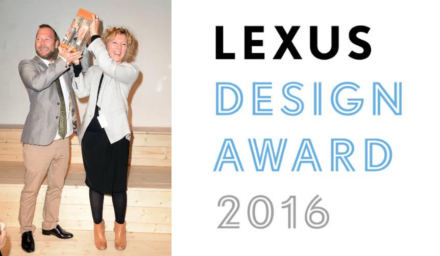 「レクサス デザイン アワード 2016」応募作品募集 LEXUS