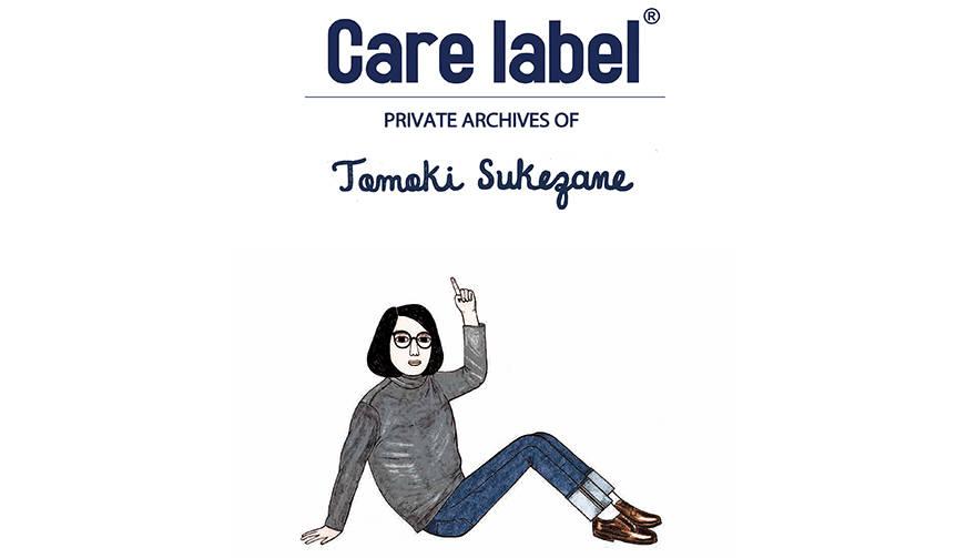 ケアレーベルが祐真朋樹とコラボレーションしたスペシャルデニムを発売|Care label