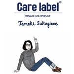 ケアレーベルが祐真朋樹とコラボレーションしたスペシャルデニムを発売 Care label
