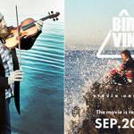 秋冬コレクションのテーマは「Street Violinist」|Birvin Uniform