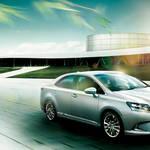 レクサスHS、小変更を実施|Lexus
