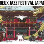 日本で全12公演「モントルー・ジャズ・フェスティバル・ジャパン2015」開催|MUSIC