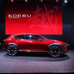 マツダの提案するあたらしいクロスオーバー「越 KOERU」|Mazda ギャラリー