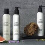 ボディケアにふたつの香りが新登場|john masters organics