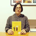 『祐真朋樹の衣装部屋へようこそ』発売記念トークショー開催|BOOK