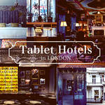 「Tablet Hotels」が厳選! いま、ロンドンで泊まるべきホテルTOP 5|TRAVEL