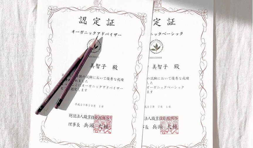 連載・藤原美智子 2015年10月 アクションを起こして自分の世界を広げる!