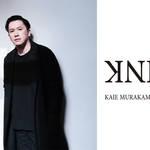 クリエイティブディレクターのムラカミカイエさんを迎えて11月6日「THINK_58」開催|谷尻 誠