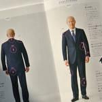 スタイリスト森岡弘が指南するスーツスタイル『新・スーツの鉄則』|BOOK