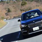 日本に上陸した新型X1に試乗 BMW